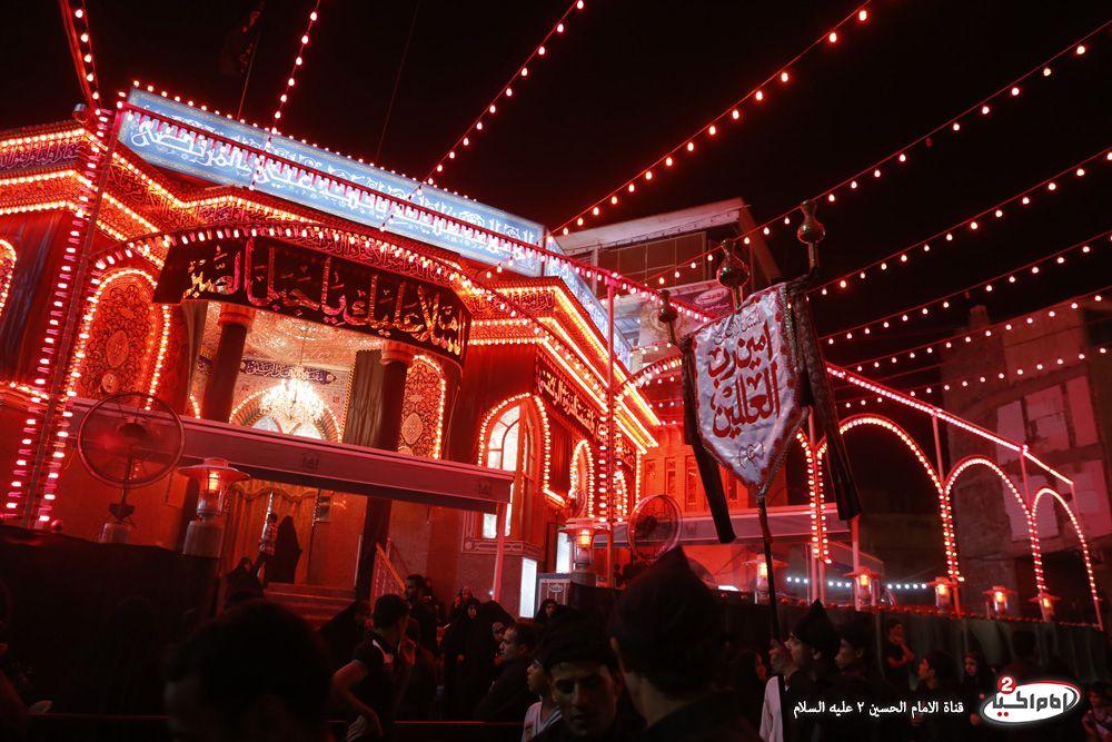 ليلة 21 من شهر رمضان مراسم إحياء ليلة القدر في كربلاء المقدسة Eiffel Tower Inside Eiffel Tower Eiffel