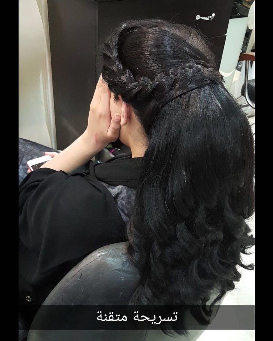 Pin By Reda Eygbt On تساريح خفيفة Hair Styles Long Hair Styles Hair