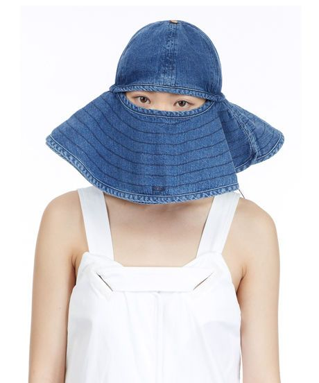 Face-Covering Bucket Hats - The Sunblock Hat is a Modern Alternative to  Classic Veils (GALLERY) 0e2c4dccdfc