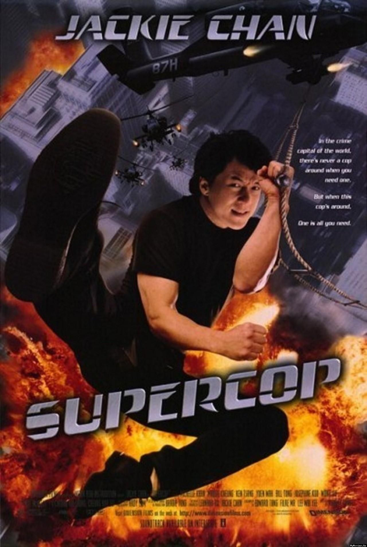 Top Ten Best Japanese Live Action Anime And Manga Films With Images Jackie Chan Movies Jackie Chan Movie Co