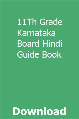 Karnataka ksrtc online booking awatar