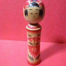 Japanese doll KOKESHI - Naruko  - Kishi masanori -  21cms