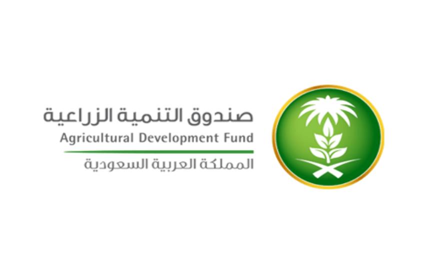 صندوق التنمية الزراعية يعلن عن برنامج تدريب تعاوني لخريجي البكالوريوس والدبلوم In 2020 Agricultural Development Development Pie Chart