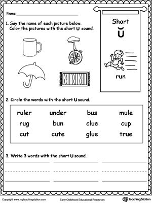 Short U Sound Worksheet Phonics Worksheets Pinterest Short