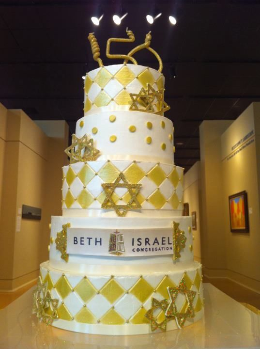 www.cakesbyiris.com cake artist (Fairview Inn) Jackson, MS Beth ...