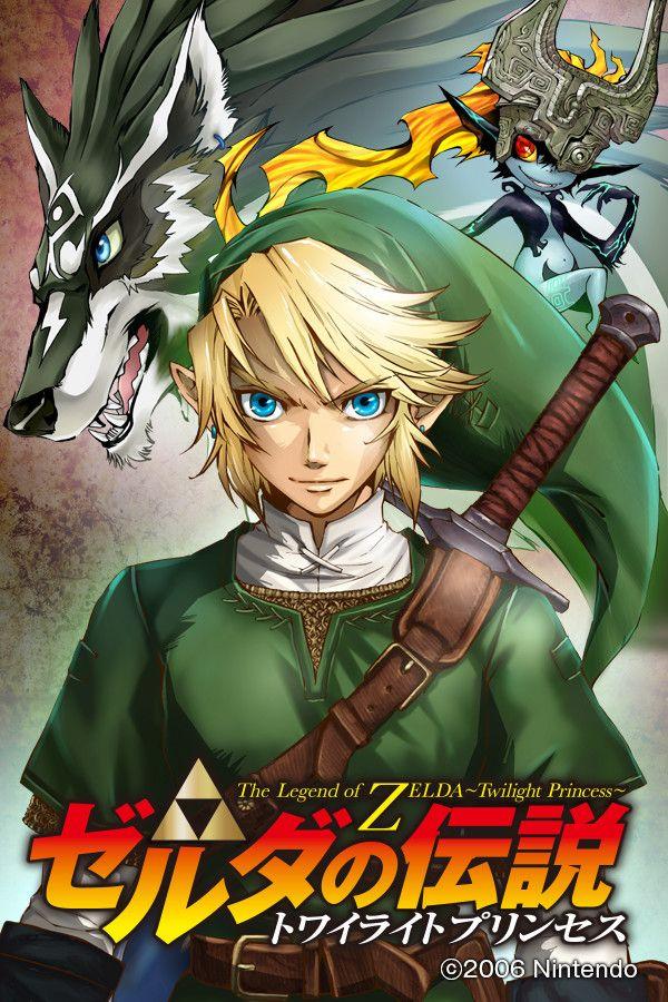 Pkjd Moetron Legend Of Zelda Twilight Princess Manga Series By