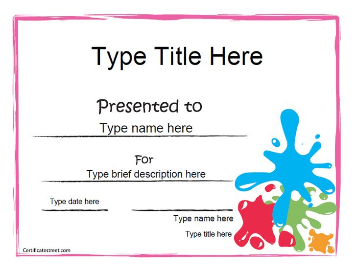 printable certificates templates free award certificate template