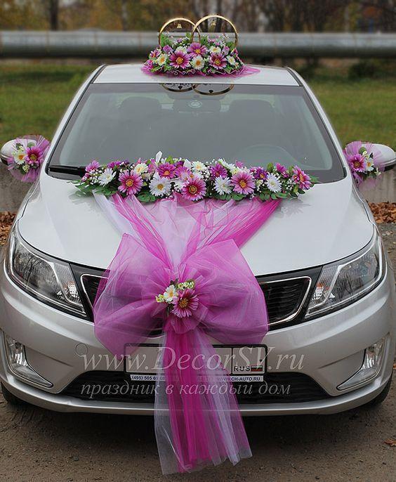 Bridal Trolley Ornament Models, Trinket Trinket - ... - -
