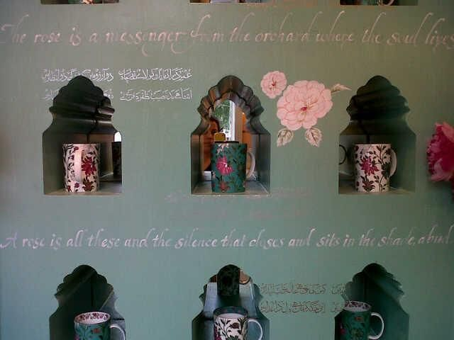 A Mural painted @ Good Earth, Khan Mkt, N. Delhi - Calligraphy by Shipra Dutta at touchtalent