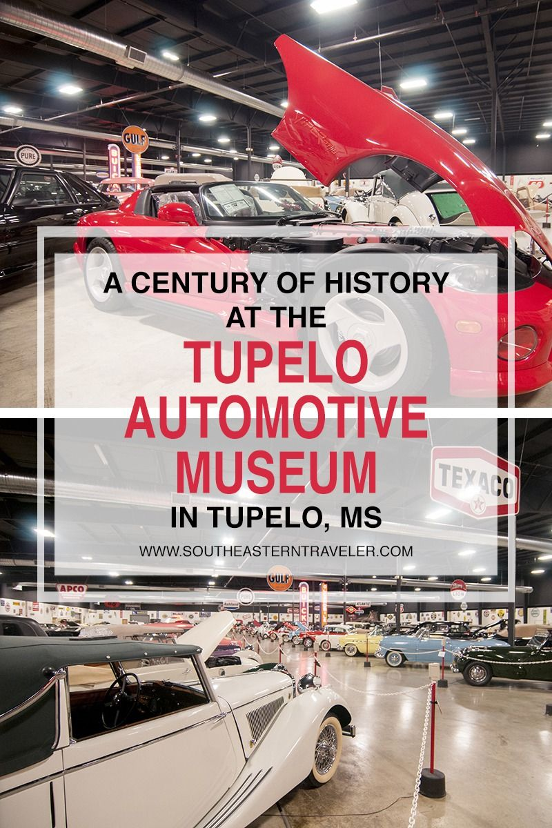 A century of history at the tupelo automobile museum in