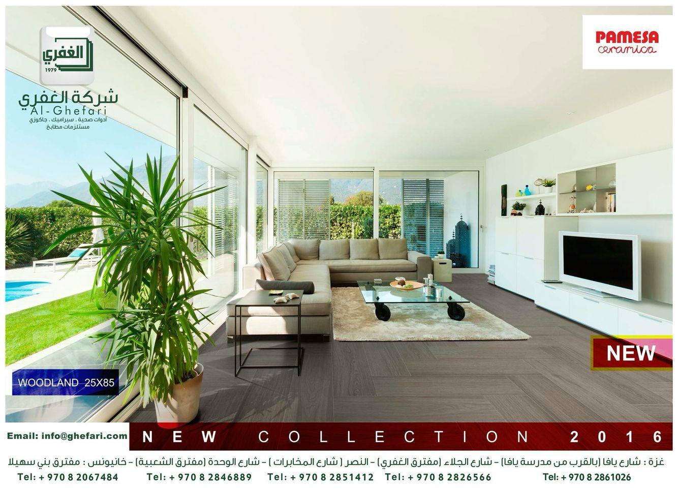 جديد جديد من جديد وصل الخشابي بأجمل الألوان منتجات شركة باميسا الإسبانية لدي شركة الغف Living Room Design Modern Luxury Living Room Interior Design Bedroom