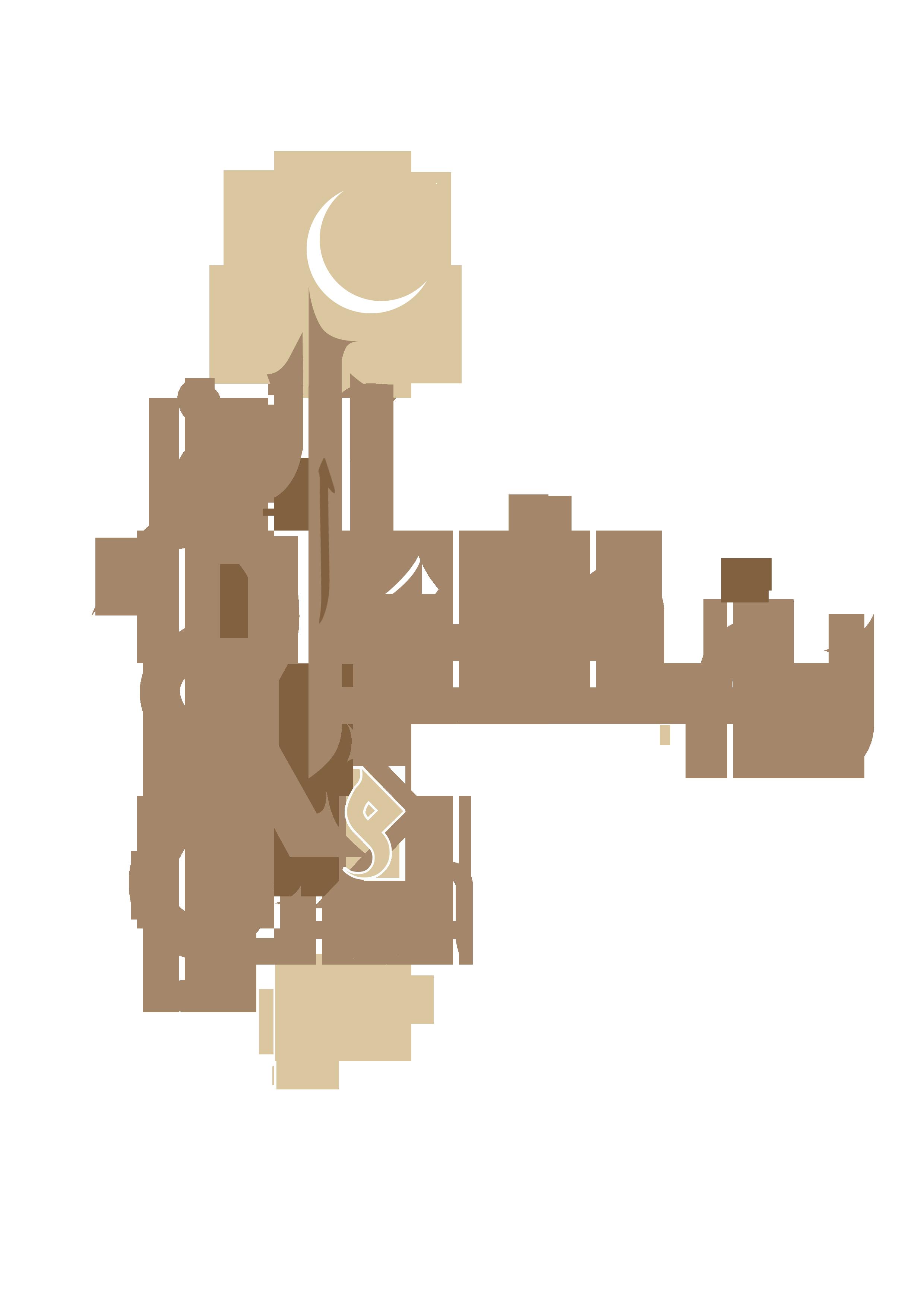 Pin By ام العنود On رمضان والعيد Ramadan Crafts Ramadan Cards Ramadan Greetings