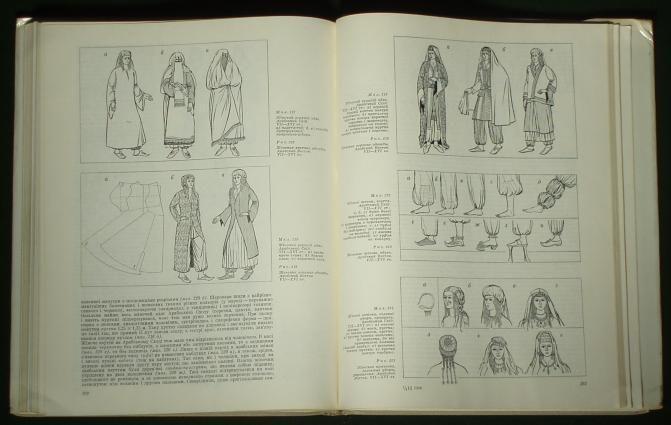 Fashion History Books