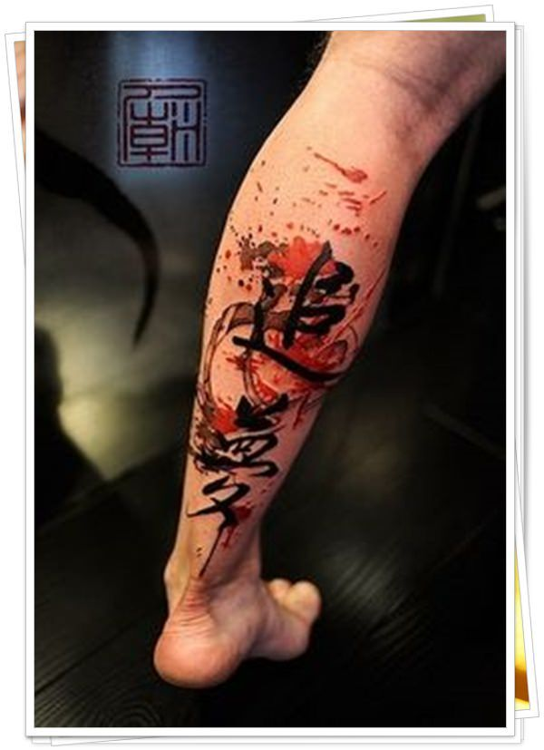 Pin By Stephane Lefort On Inks Pinterest Tattoo Tattoo And Body Art