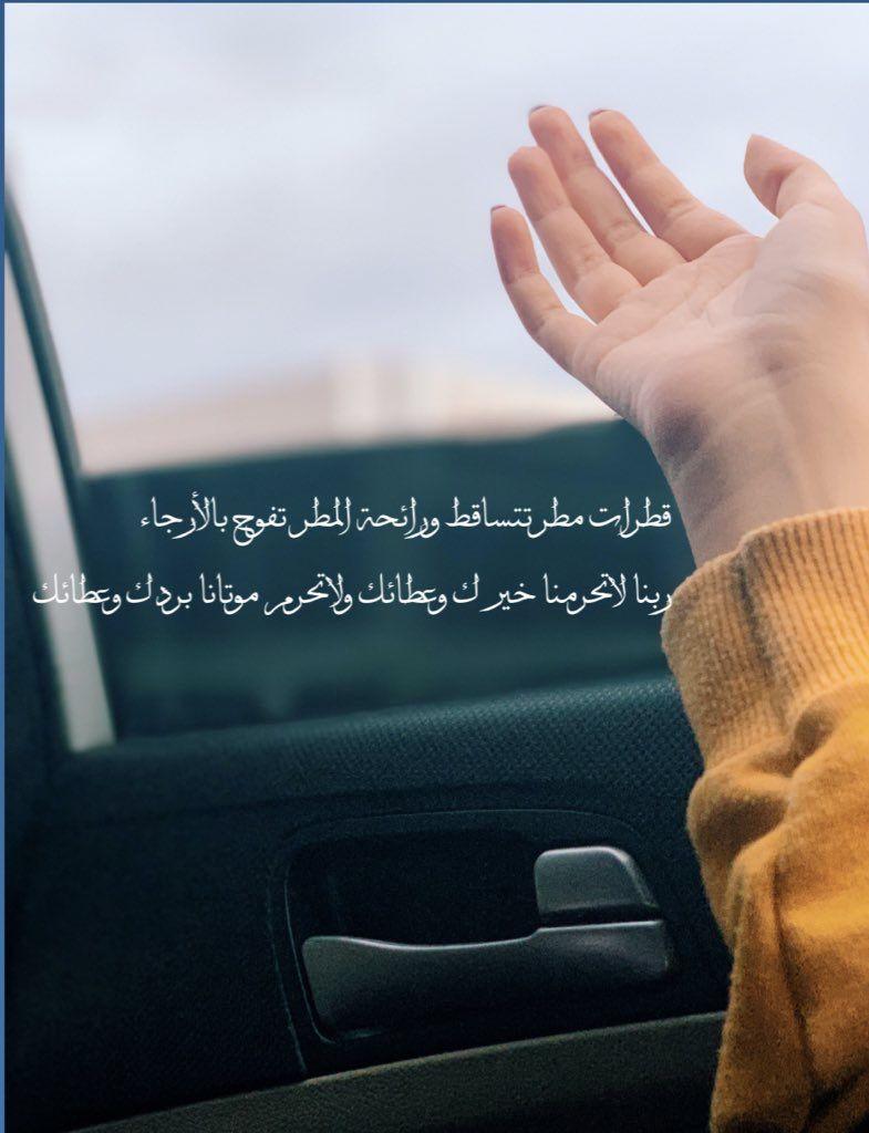 Pin By Fatmah Albattal On اقتباسات Photo Ideas Girl Positive Notes Arabic Quotes