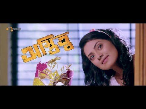 Ostitto (2016) Watch Bengali Movie - Watch Free Movies Online