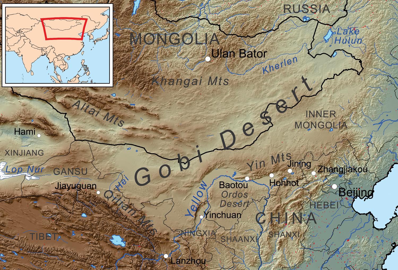 Nile Delta Nasa Goddard and