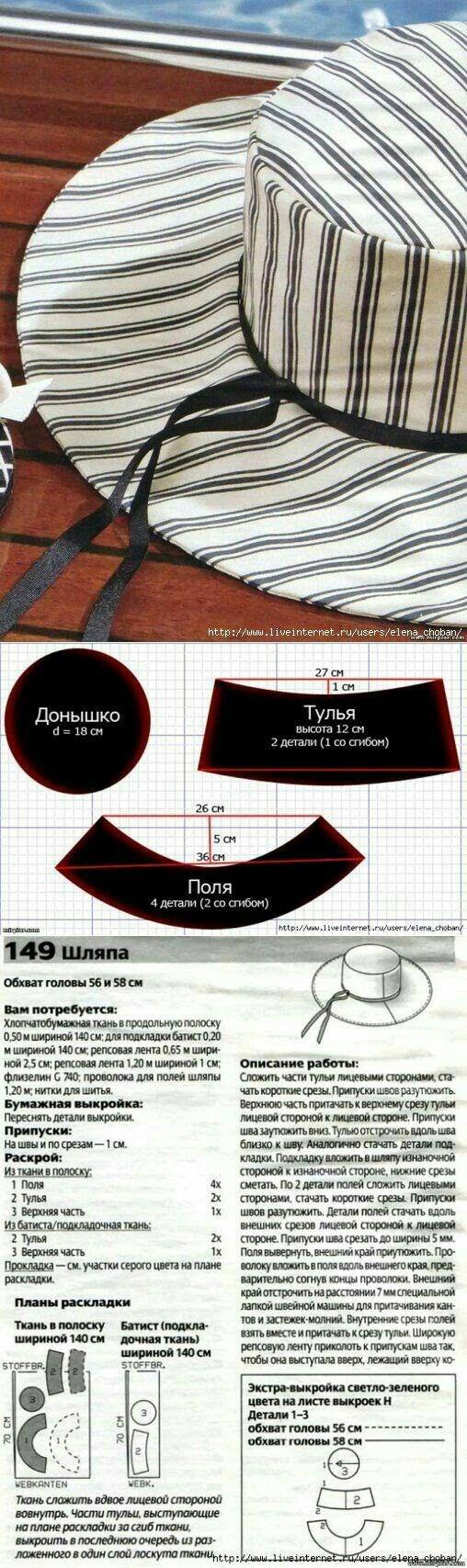 sunhatsdiy | Sewing - Misc Projects | Pinterest | Nähprojekte, Hüte ...