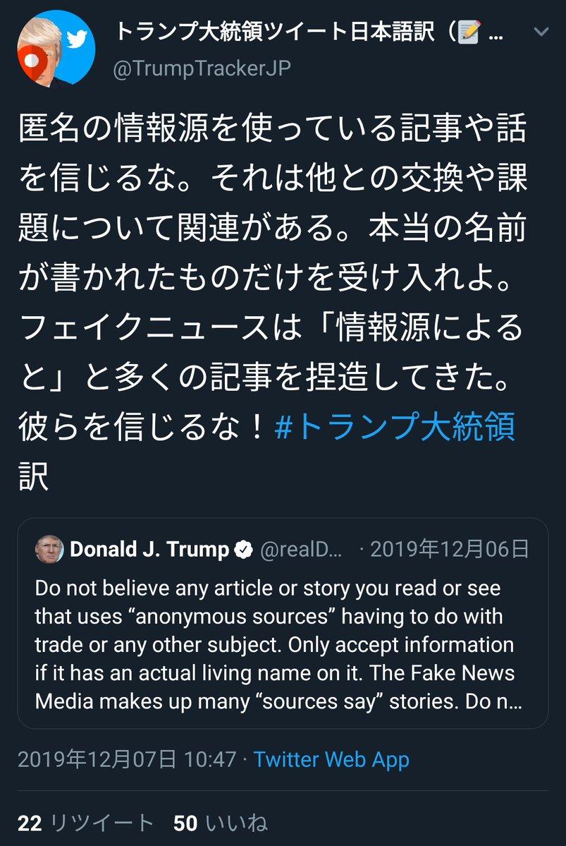 ニュース まとめ 政経 ワロス