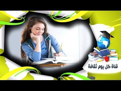 ادارة الوقت و تنظيم الوقت 5 نصائح ذهبية لتنظيم الوقت للدراسة خطوات للنجاح و التفوق