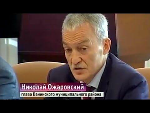 """Ванино. Первые резиденты """"Свободного Порта"""". Октябрь 2016."""