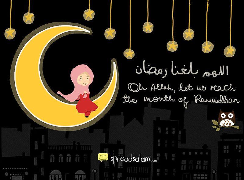 Allahumma Ballighna Ramadhan Greeting Card By Spreadsaiam Islam Ramadan Ramadan Activities Ramadhan