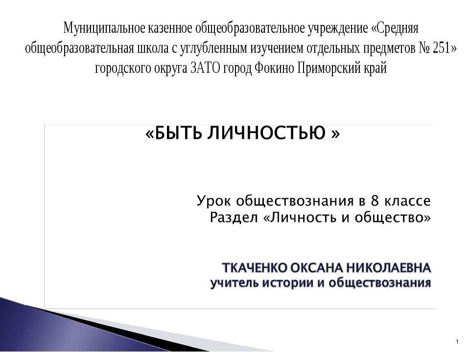 Готовые дз по русскому языку 4 класс рамзаева