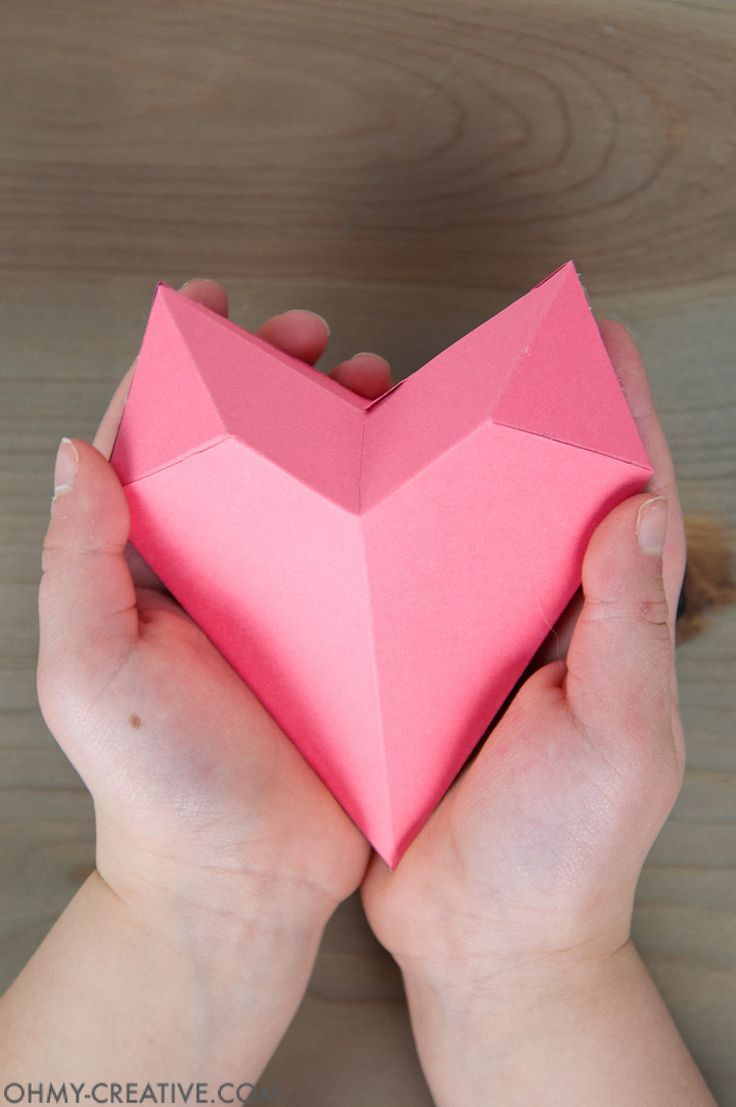 How to make a 3d paper heart box heart origami free printable how to make a 3d paper heart box jeuxipadfo Gallery