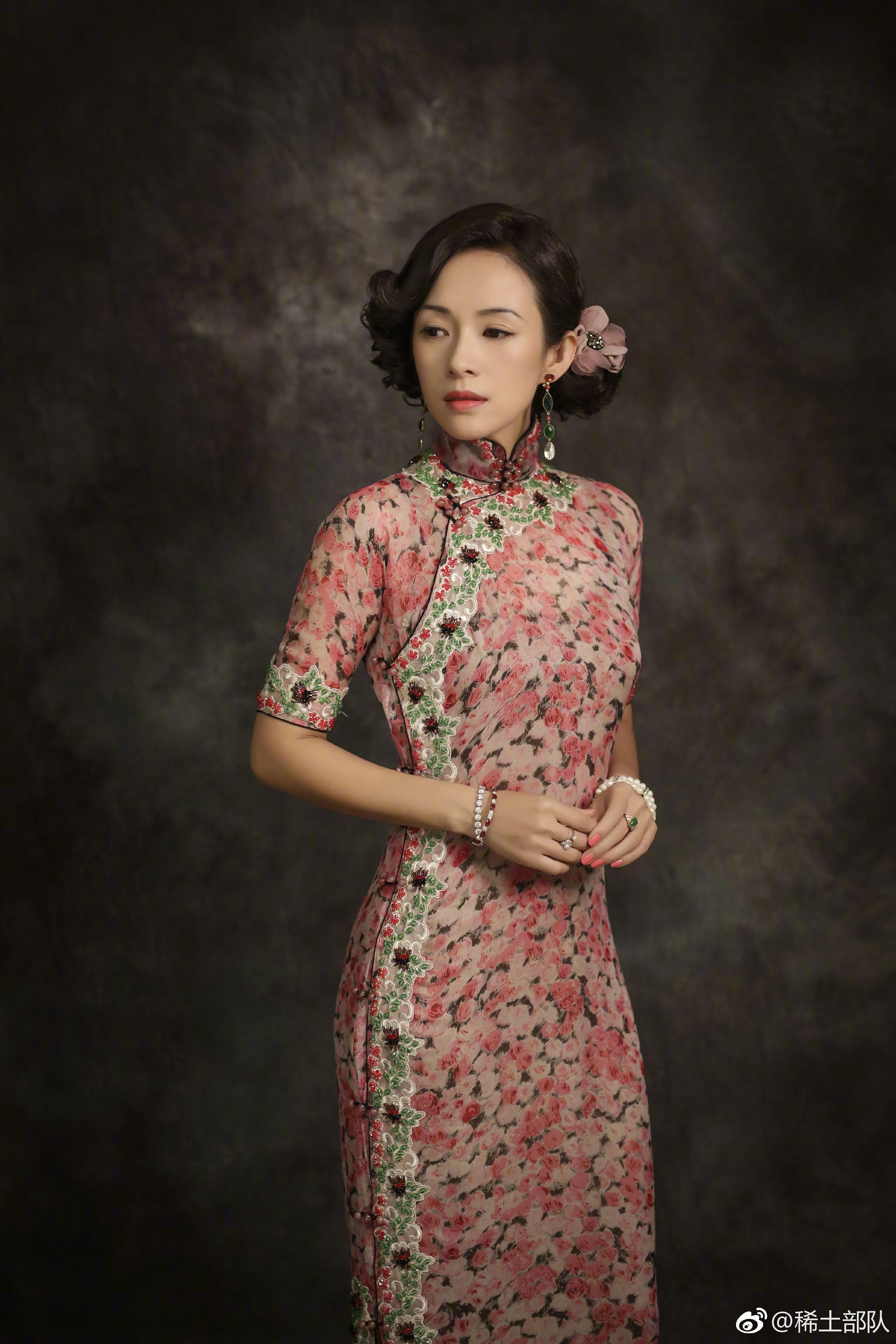 Zhang Ziyi | Hanfu | Pinterest