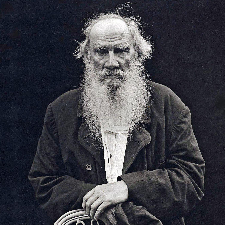 Showbiz Latest Celebrity News Gossip Photos Tv And Film Reviews The Sun In 2020 Portrait Tolstoy Interesting Faces
