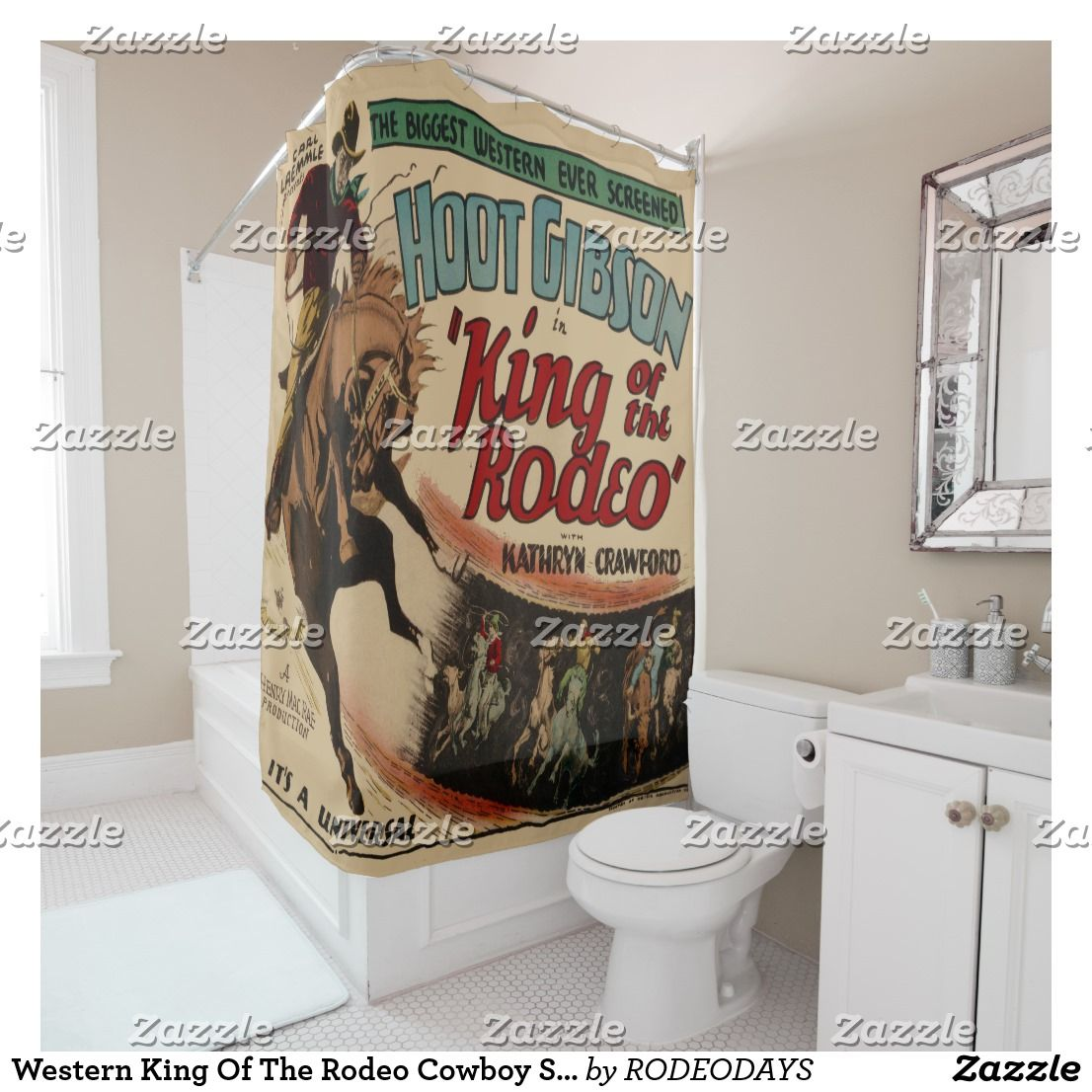 Western King Of The Rodeo Cowboy Shower Shower Curtain Zazzle