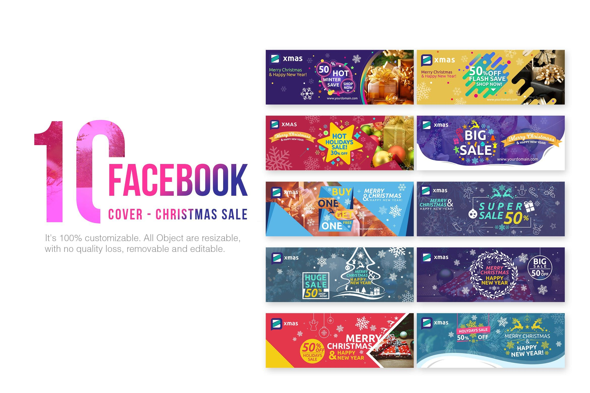10 Facebook Cover-Christmas Sale #coupon, #cyber, #monday