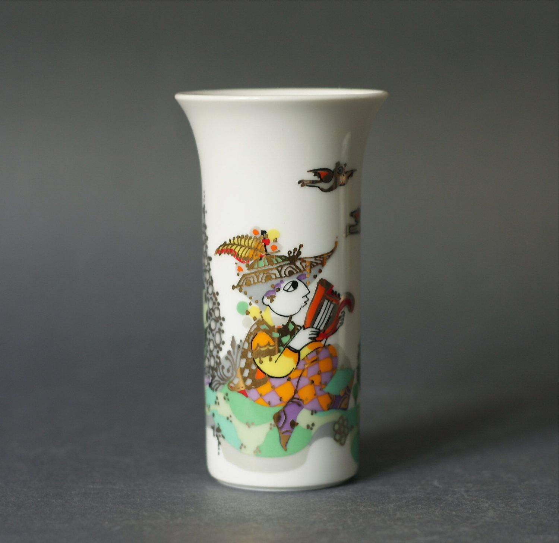 Vintage Bjørn Wiinblad Rosenthal SMALL Illustrated Vase. €23.00, via Etsy.