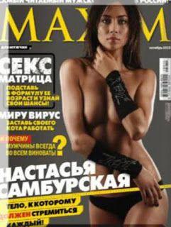 magazine sara Porn pdf