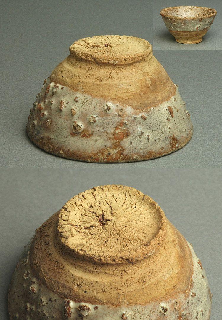 Yamase, Karatsu bowl