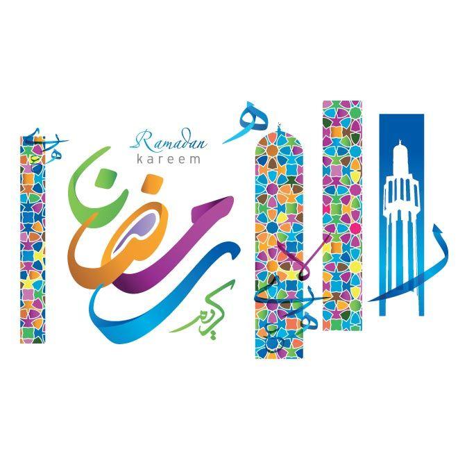 Desertrose Vector 3d Ramadan Arabic Calligraphy Jpg 660 660 Ramadan Greetings Ramadan Ramadan Kareem