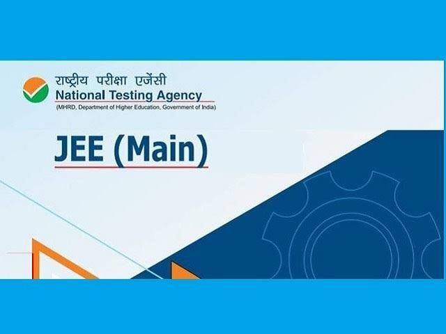 Nta Released Jee Main January 2020 Exam Answer Key In 2020 Exam Answer Exam Teaching Biology