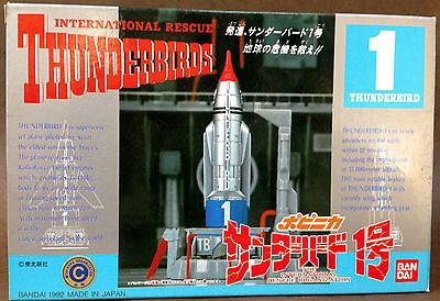 Gerry #anderson  thunderbirds  1 #internationa rescue popy 1992 #bandai popinica,  View more on the LINK: http://www.zeppy.io/product/gb/2/271869687027/