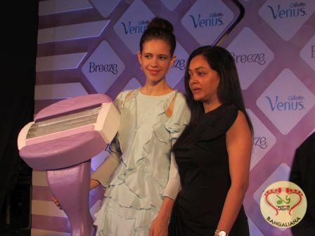 Bollywood actress Kalki Koechlin was present at the launch of Gilette Venus Breeze in Kolkata.