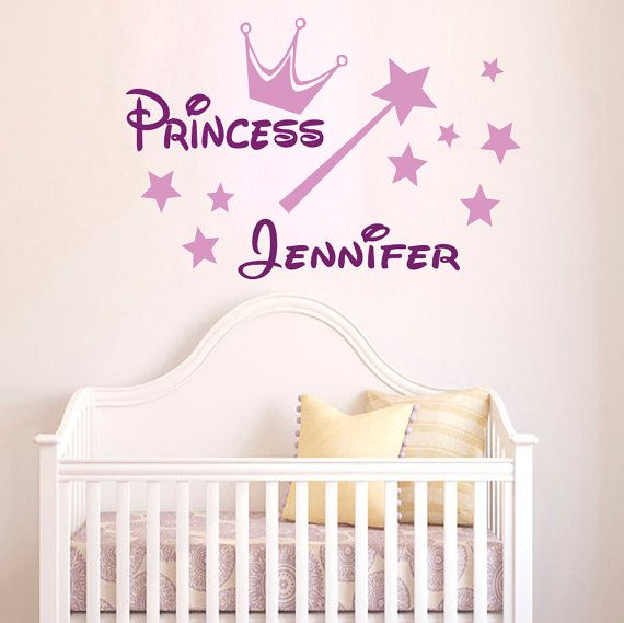 Princess Wall Decals Wording Girl Personalized By DecalMyHappyShop