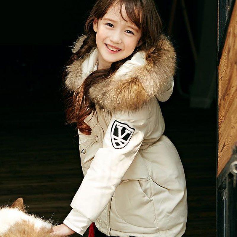 8e0756f39 Click to Buy    11.11 Lastest Children Winter Down Coat Boys Girls ...