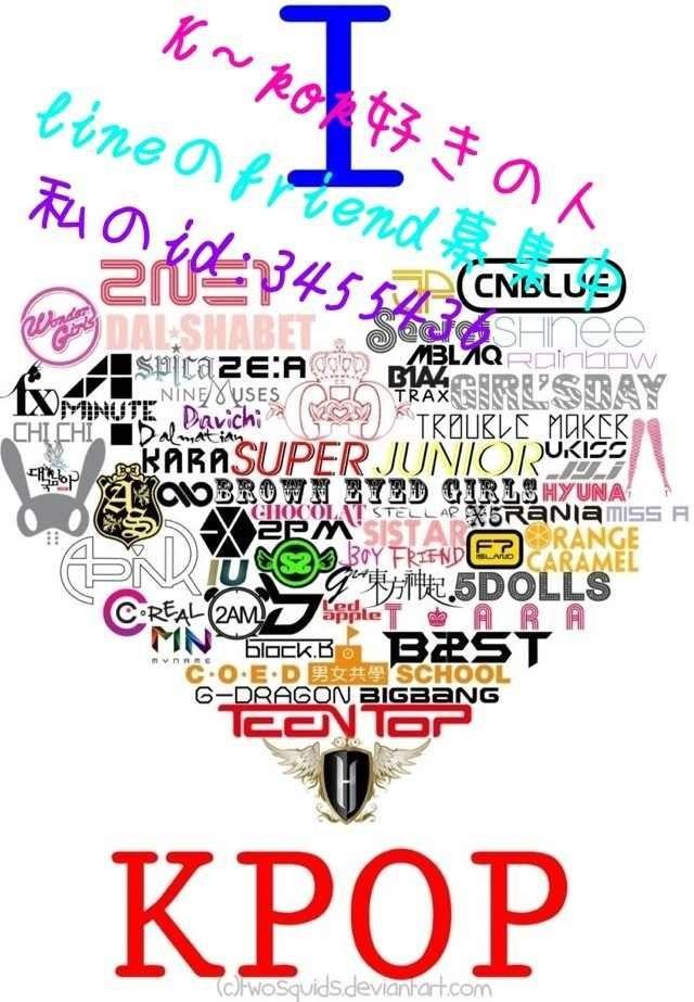 Kpop Wallpaper Kpop Kpop Backgrounds Pop