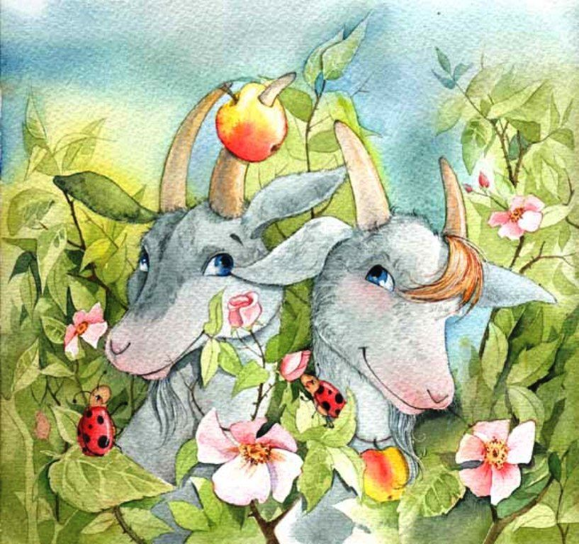 открытка веселые козы банки