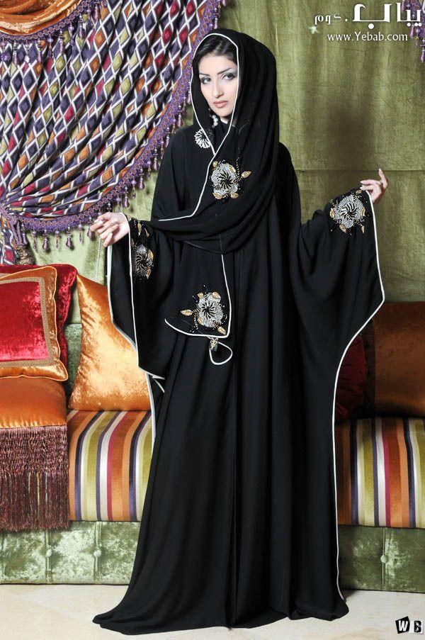 عبايات دبي 2015 صور عبايات 2015 خليجية سوداء اجمل عبايات خليجيه Abayas Fashion Hijab Fashion Abaya Fashion
