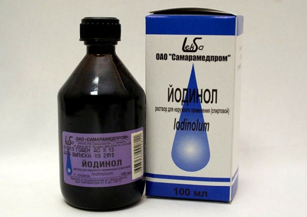 Йодинол - удивительные свойства доступного препарата ...