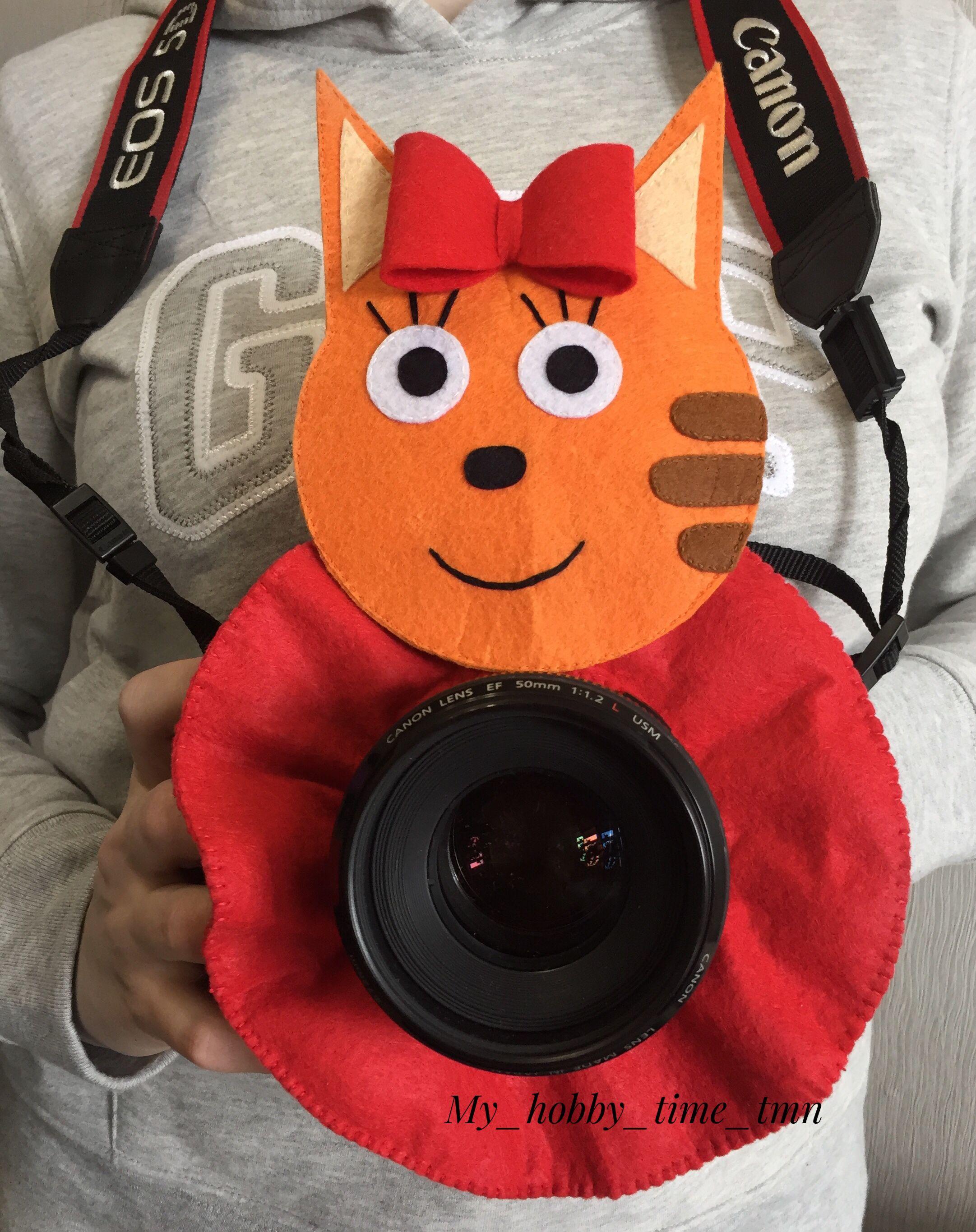 грустно нас как сшить игрушку на объектив фотоаппарата можете продолжить