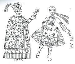 46ea8f42a3 magyar motívumok - Google keresés   Népi   Polish folk art ...