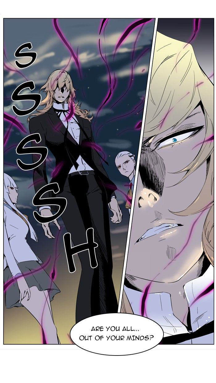 Pin by Alexa Blakely on Anime Culture in 2020 Noblesse
