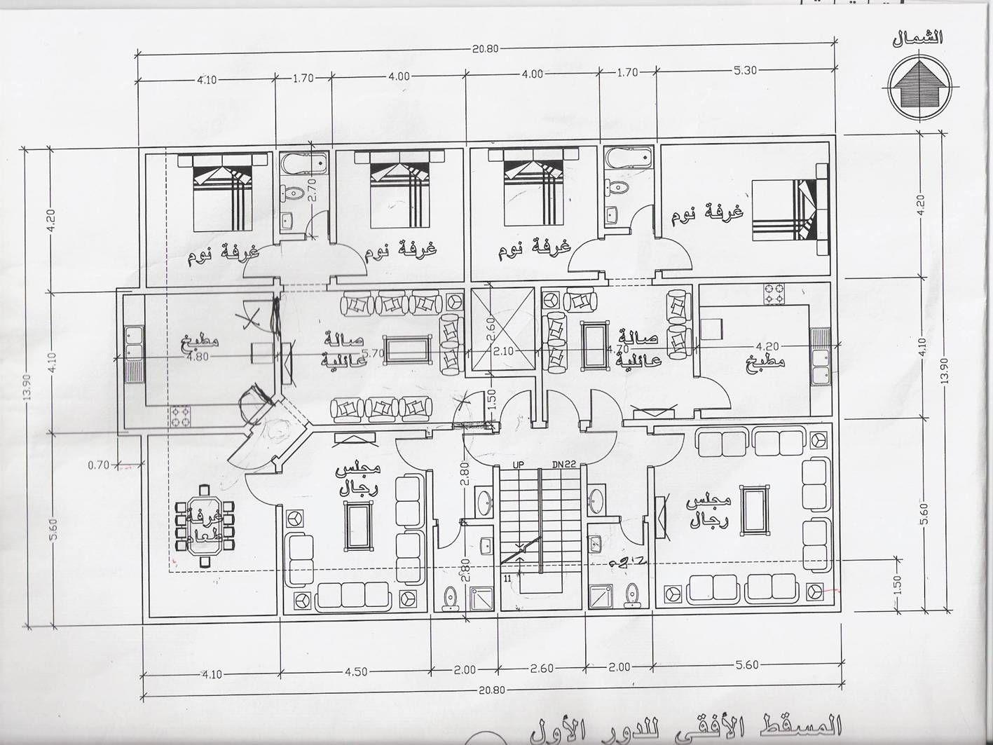 اتمنى ابداء رايكم بهذا الكروكي 20x40 House Plans How To Plan House Design