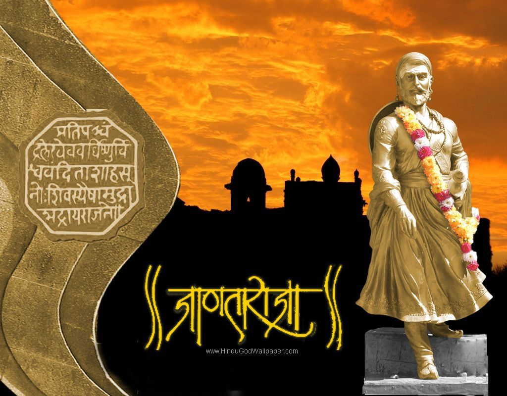Pin On Shivaji Wallpapers